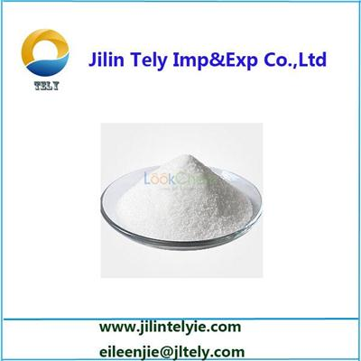 Sodium periodate CAS 7790-28-5 with competitive price