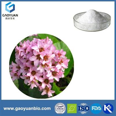 Bergeninum from bergenia extract 98% was supplied by China suppler xi'an gaoyuan factory