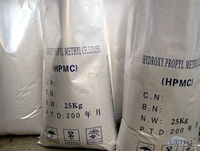 High quality hydroxypropyl methyl cellulose HPMC