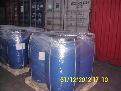 High Qualiy Didecyl dimethyl ammonium chloride Supplier