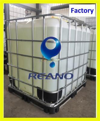 sodium bromide liquid 45%(7647-15-6)