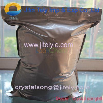 Gallic acid CAS NO.149-91-7 from Jilin Tely with High Purity