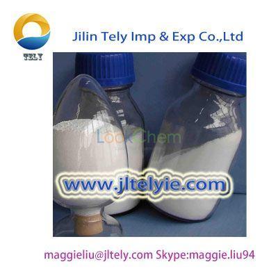 Factory price 3-Carboxybenzeneboronic acid in stock Cas 25487-66-5