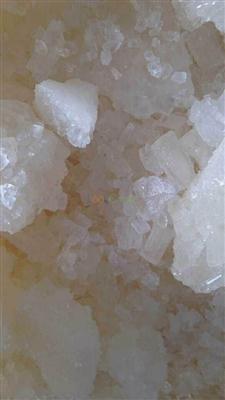 Carphedon C12H14N2O2 CAS NO.77472-70-9