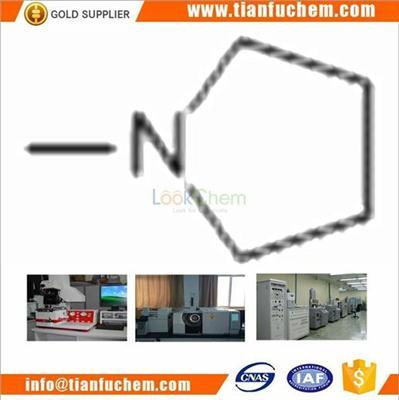TIANFU-CHEM CAS:120-94-5 1-Methylpyrrolidine