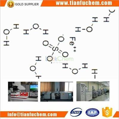 TIANFU-CHEM CAS:7782-63-0 Ferrous sulfate heptahydrate