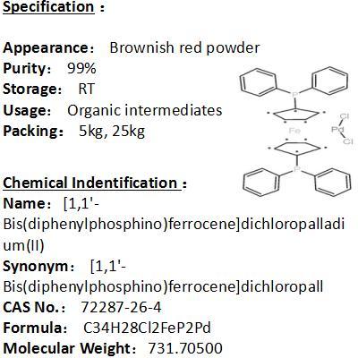 In stock  [1,1'-Bis(diphenylphosphino)ferrocene]dichloropalladium(II) 72287-26-4
