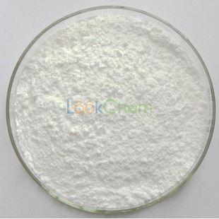 HIgh purity white pwoder 5F-NNEI(5F-MN24) CAS NO.1445580-60-8(1445580-60-8)