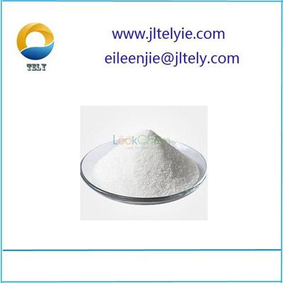 offer 5-(bis(2-hydroxyethyl)amino)-1-methyl-1h-benzimidazole-2-butanoic acid ethyl ester