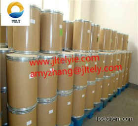 supply Neomycin Sulphate
