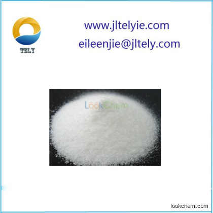 Lowest price 3,5-Dimethylpyrazole