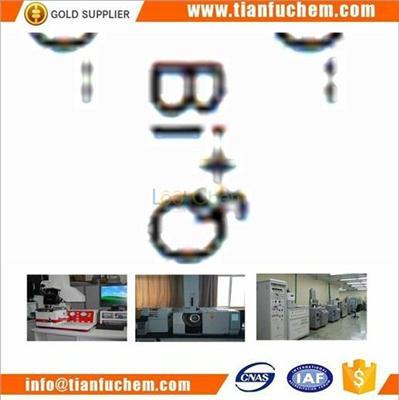 TIANFU-CHEM CAS:1304-76-3 Bismuth trioxide