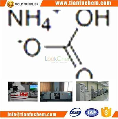 TIANFU-CHEM CAS:1066-33-7 Ammonium bicarbonate