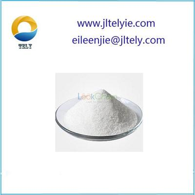 supply 1-(2-Phenylethyl)-4-piperidone