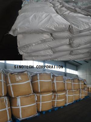 70% Choline Chloride CAS: 67-48-1 for feed