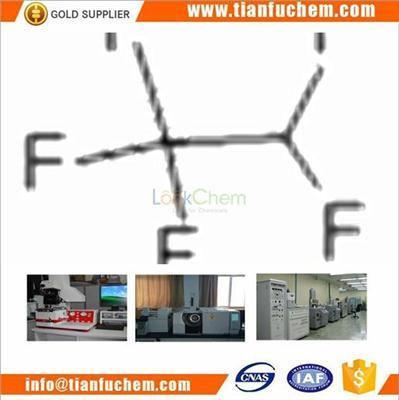 TIANFU-CHEM CAS:354-33-6 Pentafluoroethane