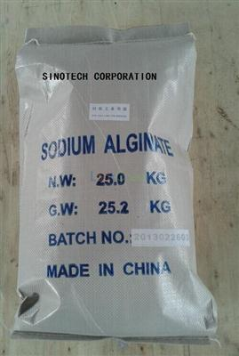 Sodium Alginate Cosmetic Grade