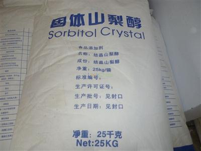 Food grade99% powder Sorbitol CAS NO. 50-70-4