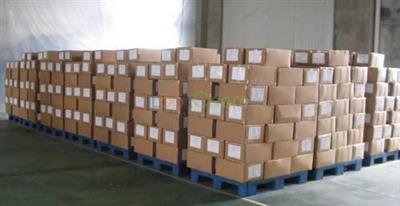 E459 beta cyclodextrin/CAS:7585-39-9
