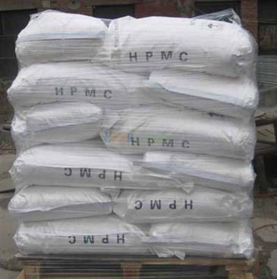 Hydroxypropylmethyl Cellulose 9004-65-3 HPMC