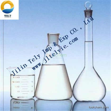 1,2-Dichlorobenzene with good quality CAS NO.95-50-1