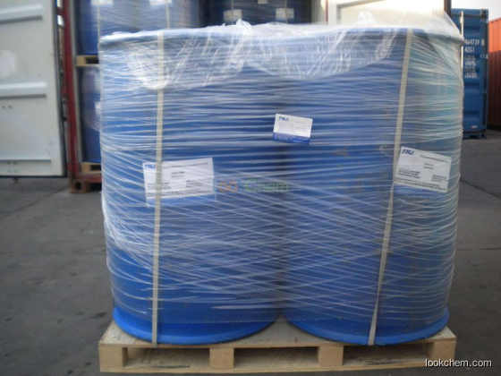 Good quality (2-Bromoethyl)benzene//cas103-63-9
