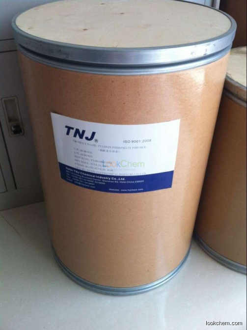 Good quality L-Threonine//cas 72-19-5
