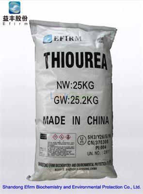 thiourea(62-56-6 )