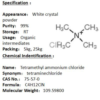 In stock Tetramethyl ammonium chloride 75-57-0