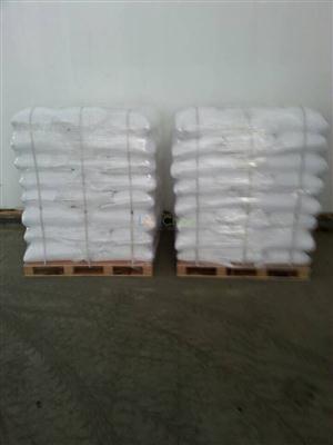Thiourea CAS 62-56-6 99%min producer CAS NO.62-56-6