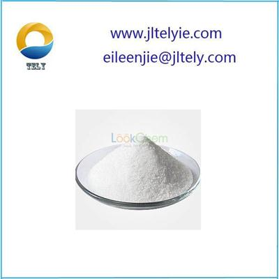 N-Butylscopolammonium Bromide Best supplier/Competive price/Professional manufacture