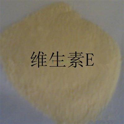 vitamin E 50% / Vitamin E Oil / Vitamin E CWS(7695-91-2)