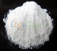 pyridoxine hydrochloride/pharmaceutical vitamin b6 china manufacturer with GMP(58-56-0)