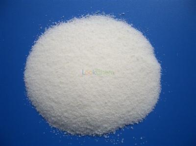 Niacin Acid/animal feed manufacturers/ niacin powder feed grade(59-67-6)