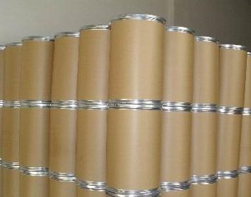 Florfenicol water soluble powder 10%,20%