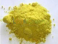 Doxycycline Hyclate /Doxycycline Hcl China Supplier(10592-13-9)