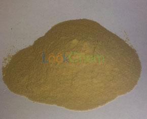 China Zinc Bacitracin/Bacitracin Zinc Animal Drug(1405-89-6)