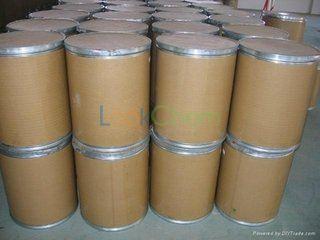 Methylamine Hydrochloride(593-51-1)