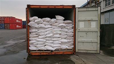 Ammonium sulfate 99.5%  pure
