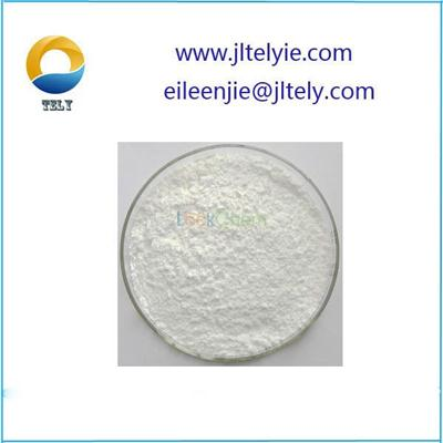 Lorcaserin hydrochloride Best supplier/Competive price/Professional manufacture