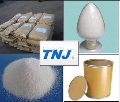 high quality  and low price D-Glucose monohydrate