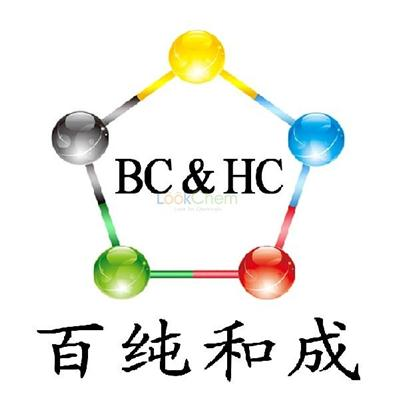 (3aR,4S,5R,6aS)-hexahydro-4-(hydroxymethyl)-2-oxo-2H-cyclopenta[b]furan-5-yl [1,1'-Biphenyl]-4-carboxylate