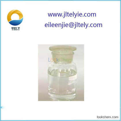3,4-Dimethoxyphenethylamine Best supplier/Competive price/Professional manufacture