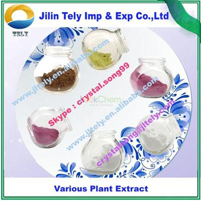 L-Tryptophan CAS NO.73-22-3 from Jilin Tely with High Purity