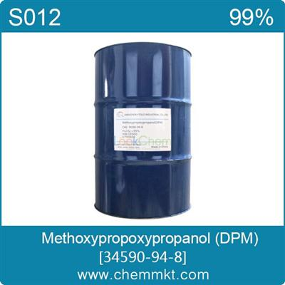 Dipropylene glycol monomethyl ether/Methoxypropoxypropanol (DPM) CAS 34590-94-8(34590-94-8)