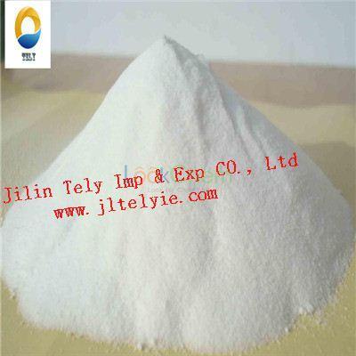 Good quality Diphenhydramine hcl   CAS NO.147-24-0