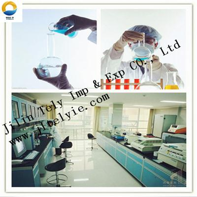 high quality trimethylolpropane trioleate,factory supply at better price CAS NO.11138-60-6
