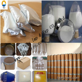 Offer 881674-56-2 Pharmaceutical raw materials