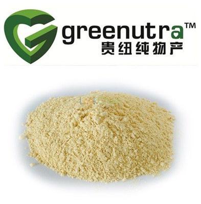panax ginseng extract ginseng ginsenoside(90045-38-8)