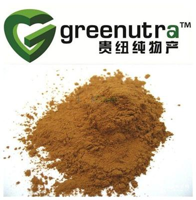 Siberian Ginseng Extract(7374-79-0)